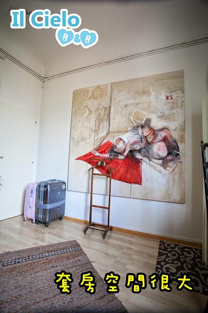 Florence Il Cielo B&B  room1 space