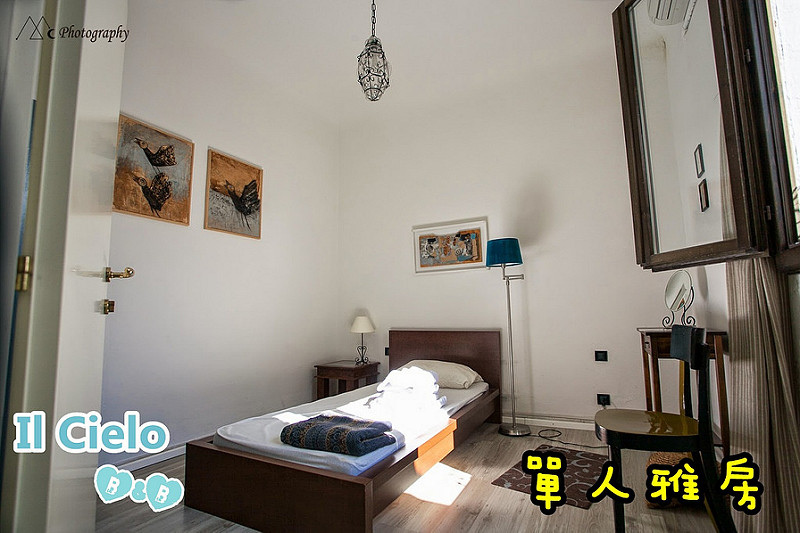 Florence Il Cielo B&B room5 chinese