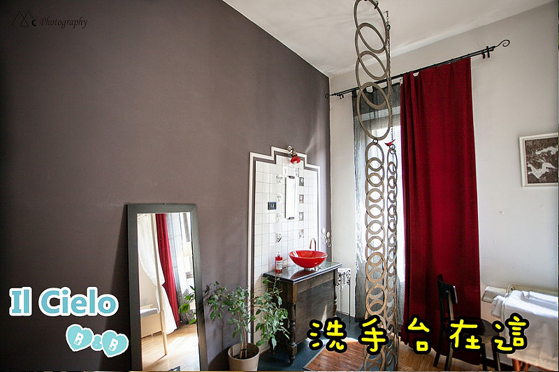 Florence Il Cielo B&B room3 chinese