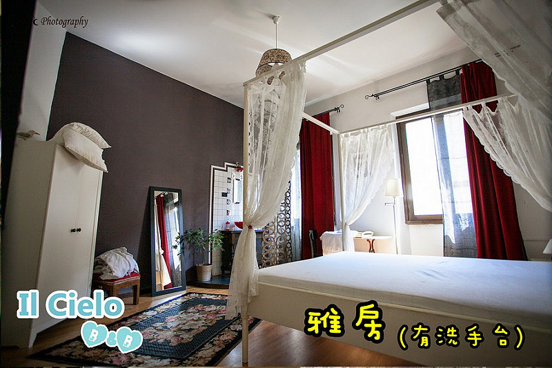 Florence Il Cielo B&B room2 chinese