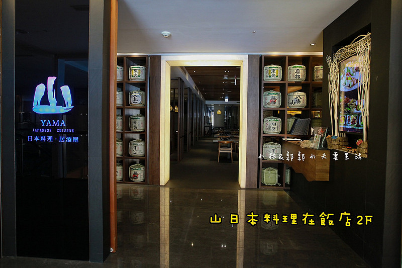 IMG_3713