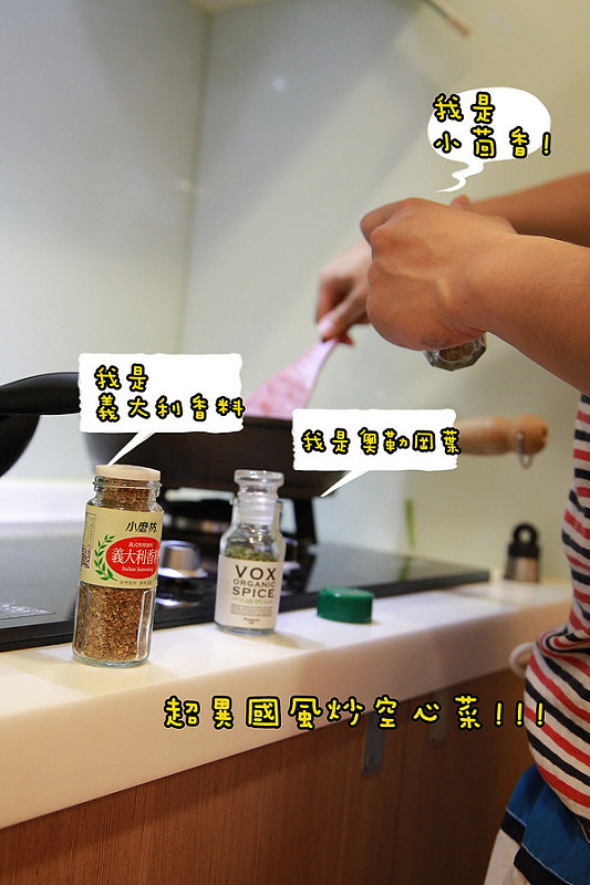 IMG_6860