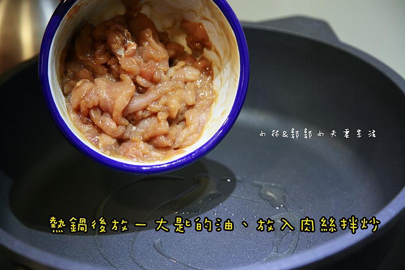 IMG_5029