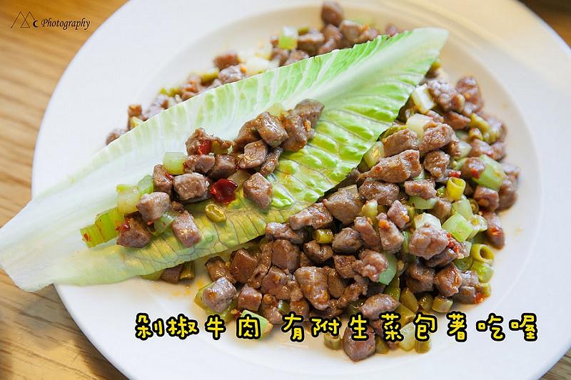 開飯 剁椒牛肉-2