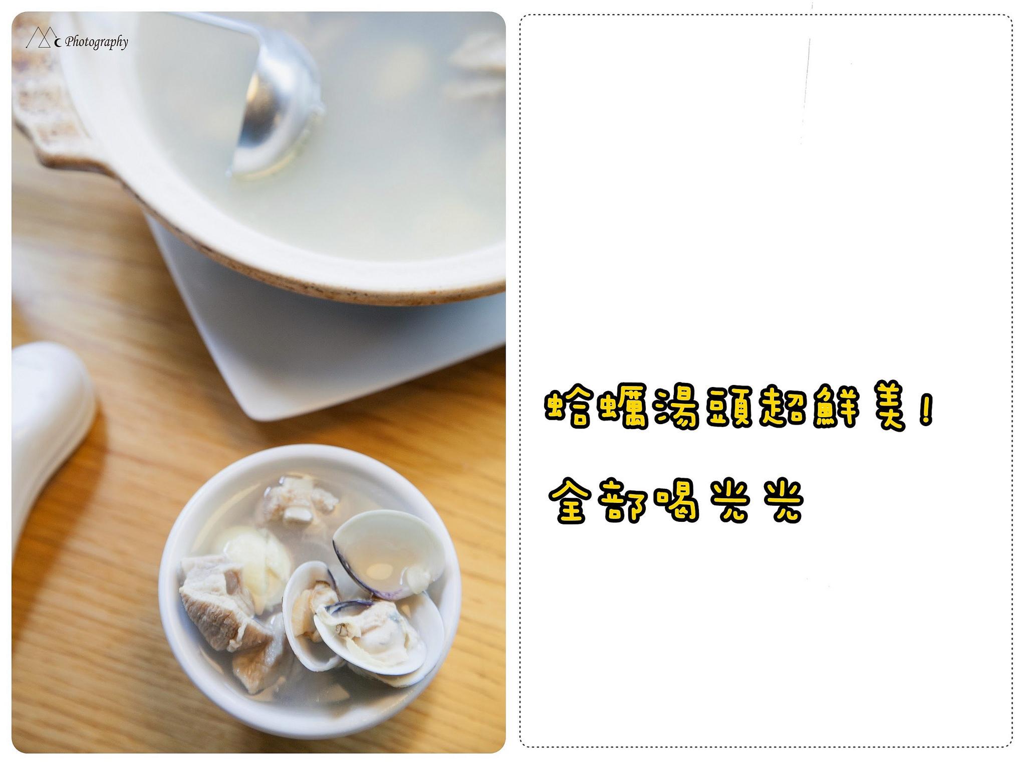 開飯 香蒜蛤蠣排骨湯-2