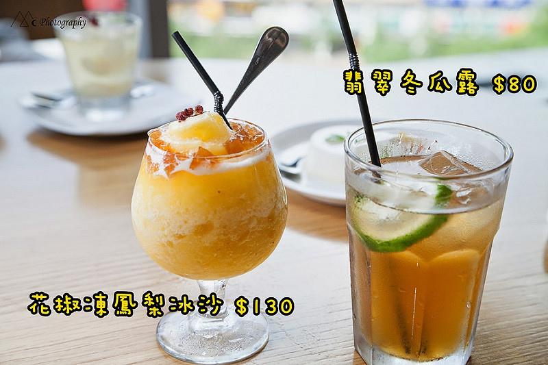 開飯 鳳梨+冬瓜