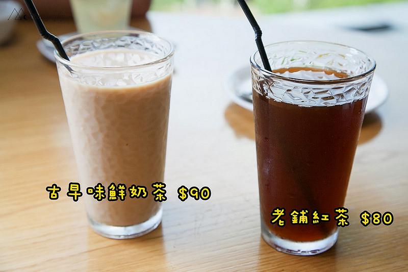 開飯 紅茶+奶茶