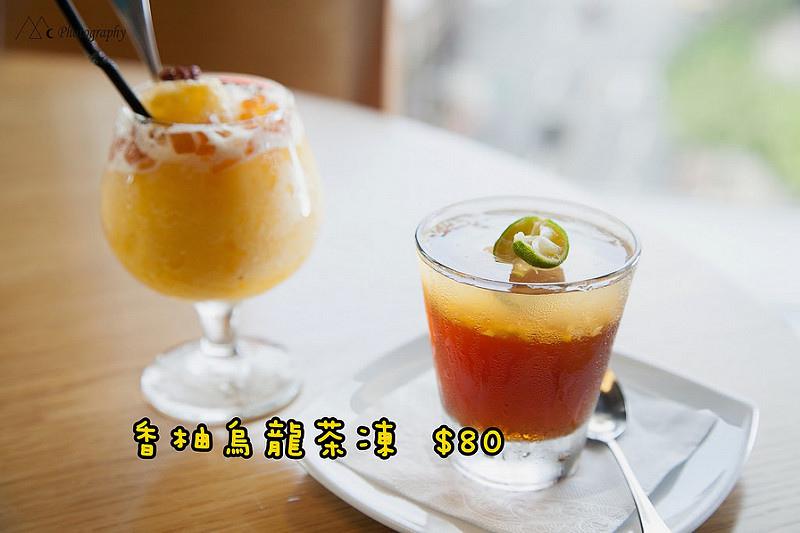 香柚烏龍茶凍