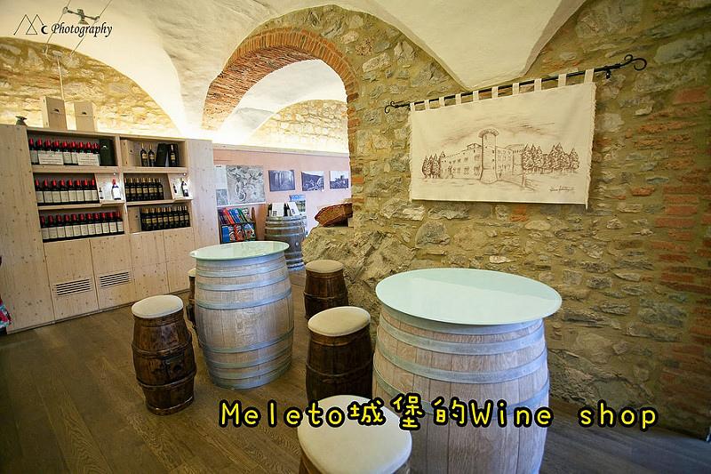 wine shop3