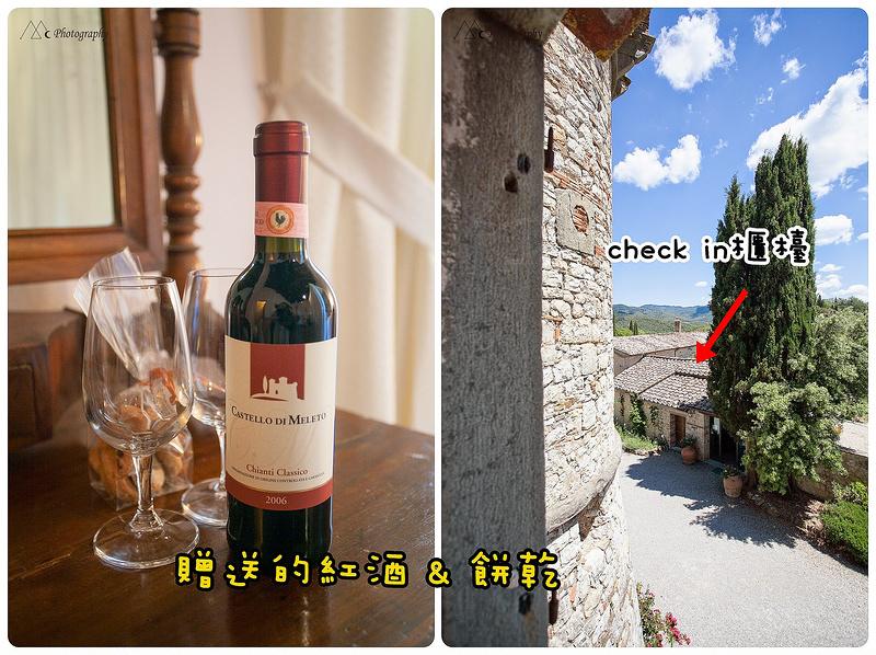 Meleto wine
