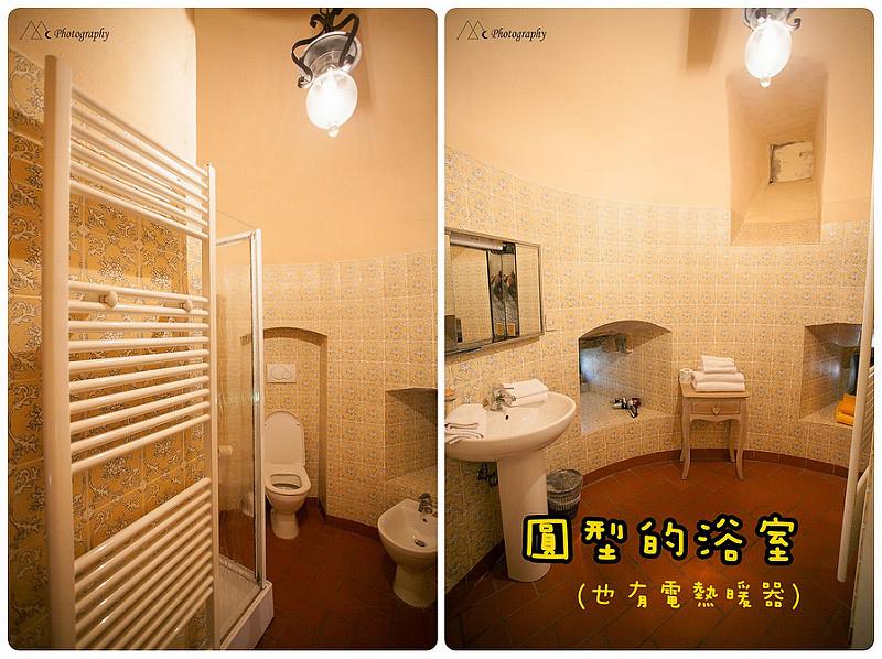 Meleto bath2