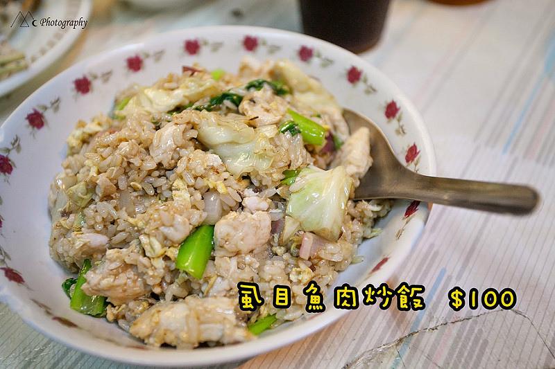阿忠虱目魚肉炒飯