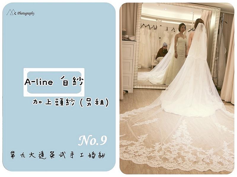 NO.9 白紗2-2