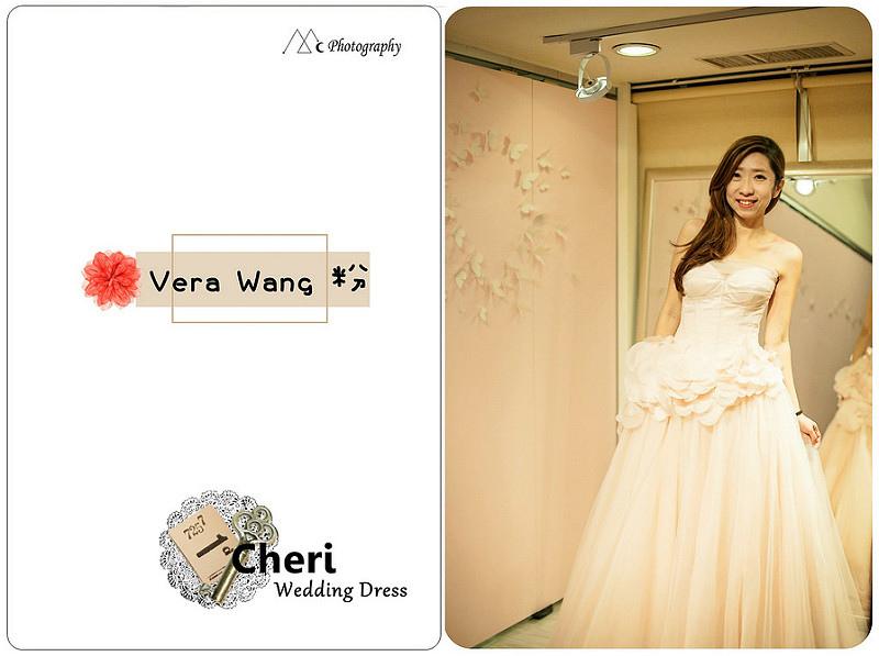 Cheri Vera W1