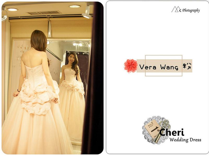 Cheri Vera W1-2
