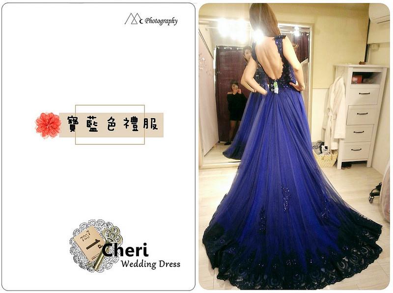 Cheri 藍2