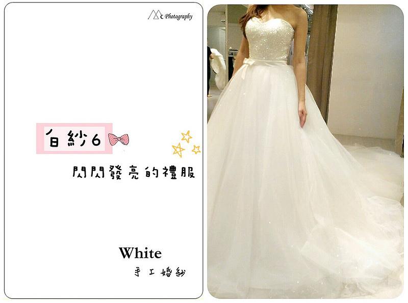 WHITE  白紗6-4