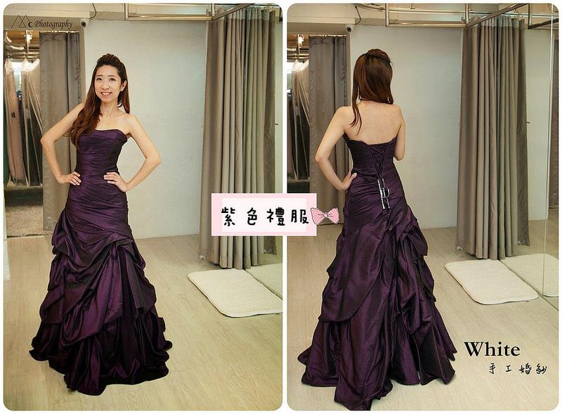 WHITE  紫色禮服