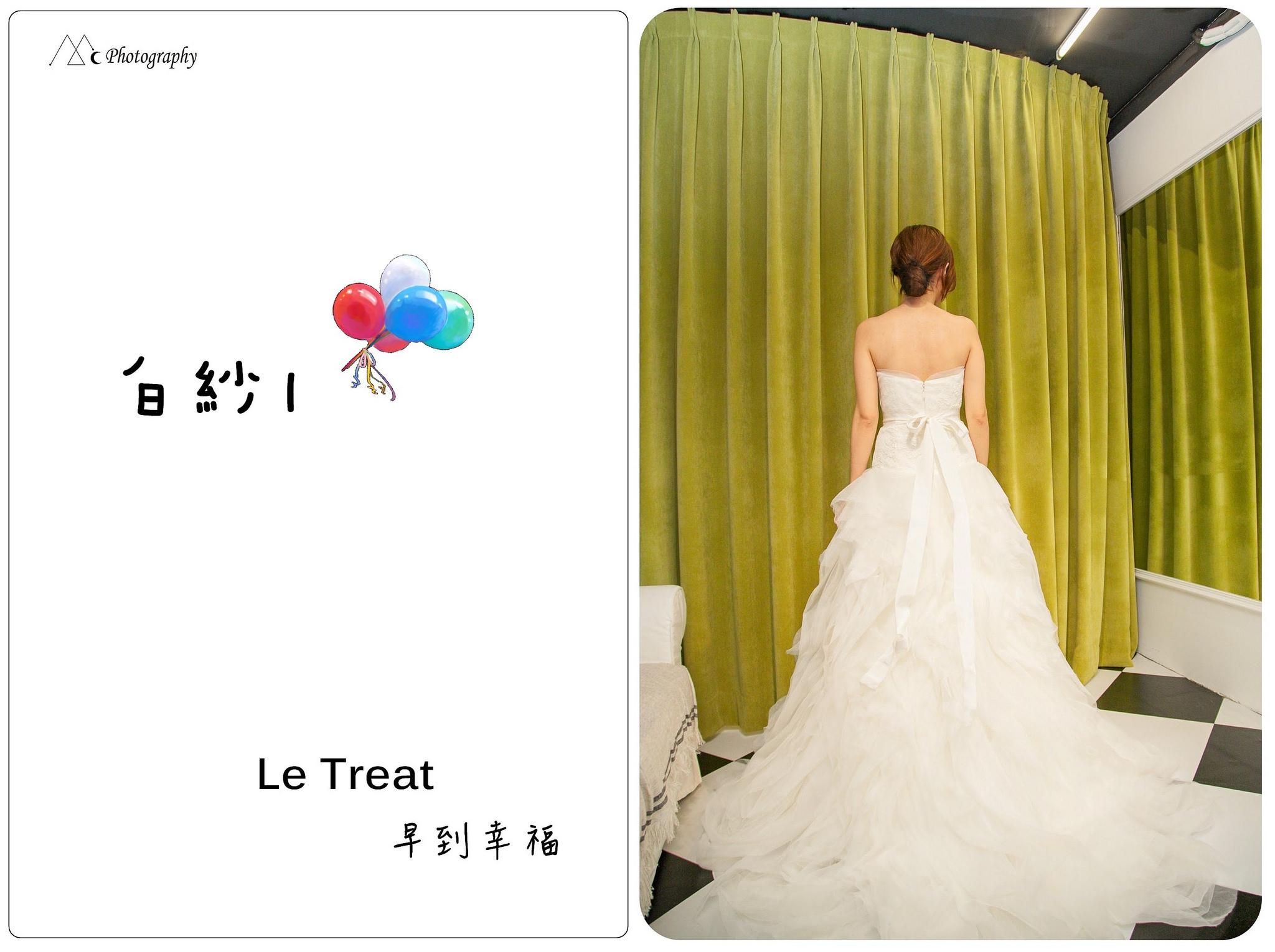 le treat 白紗1