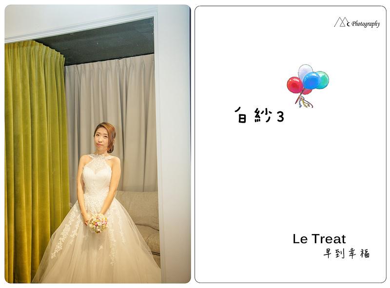 le treat 白紗4