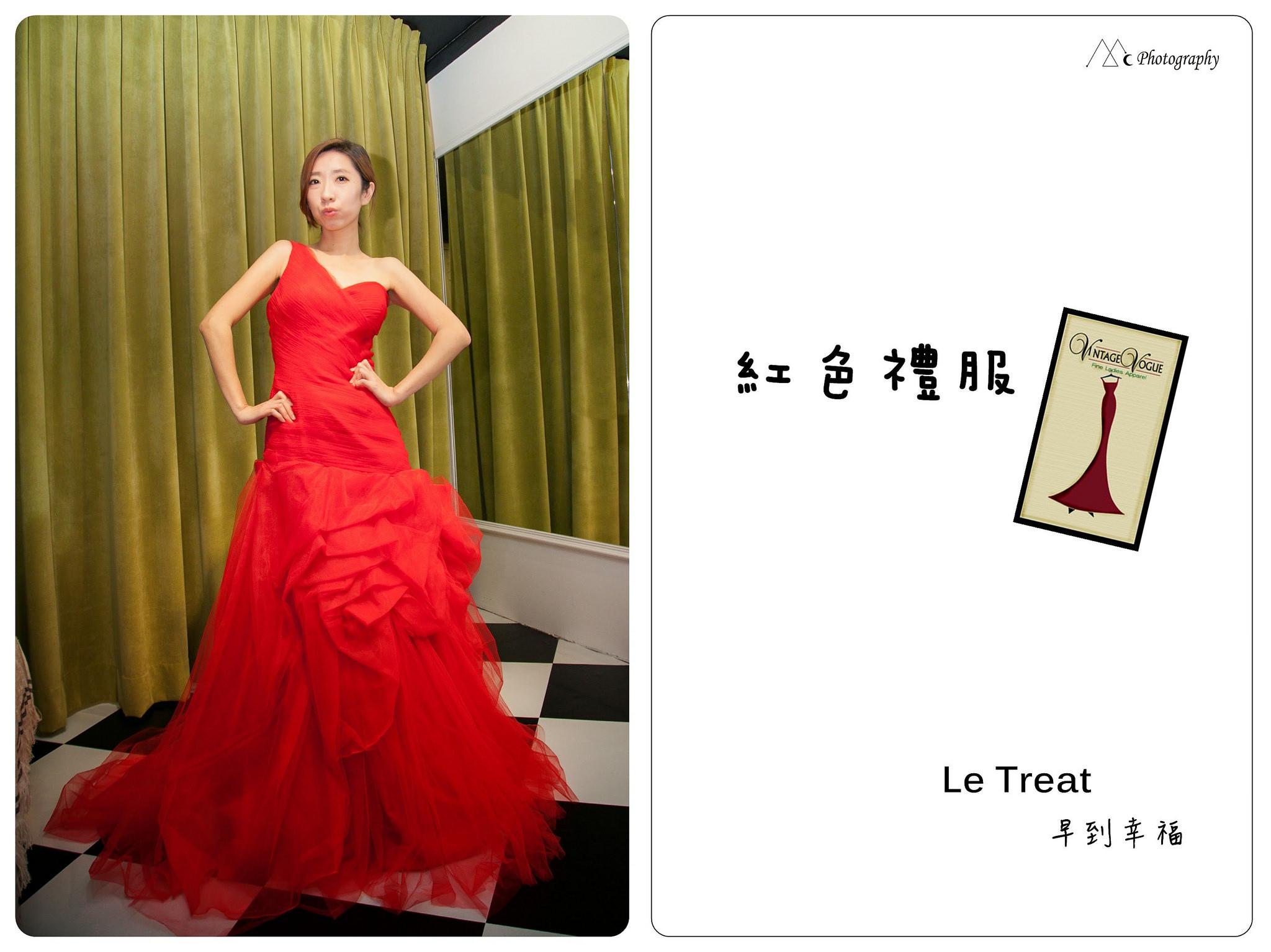 le treat 禮服4