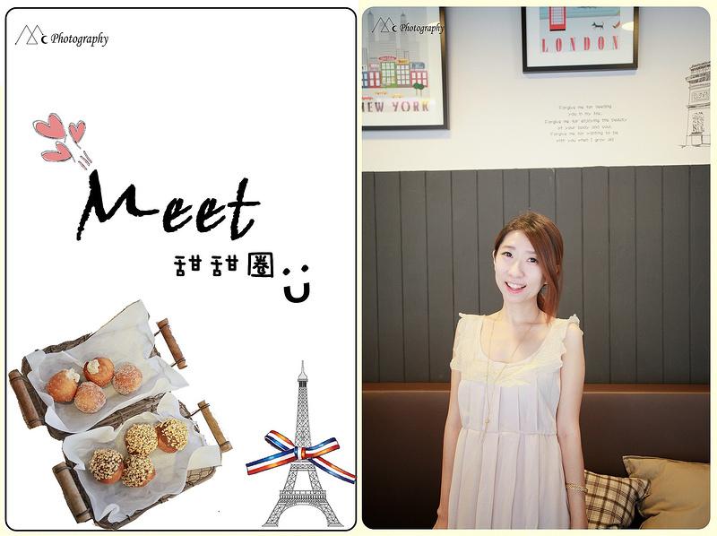 meet甜甜圈-cover