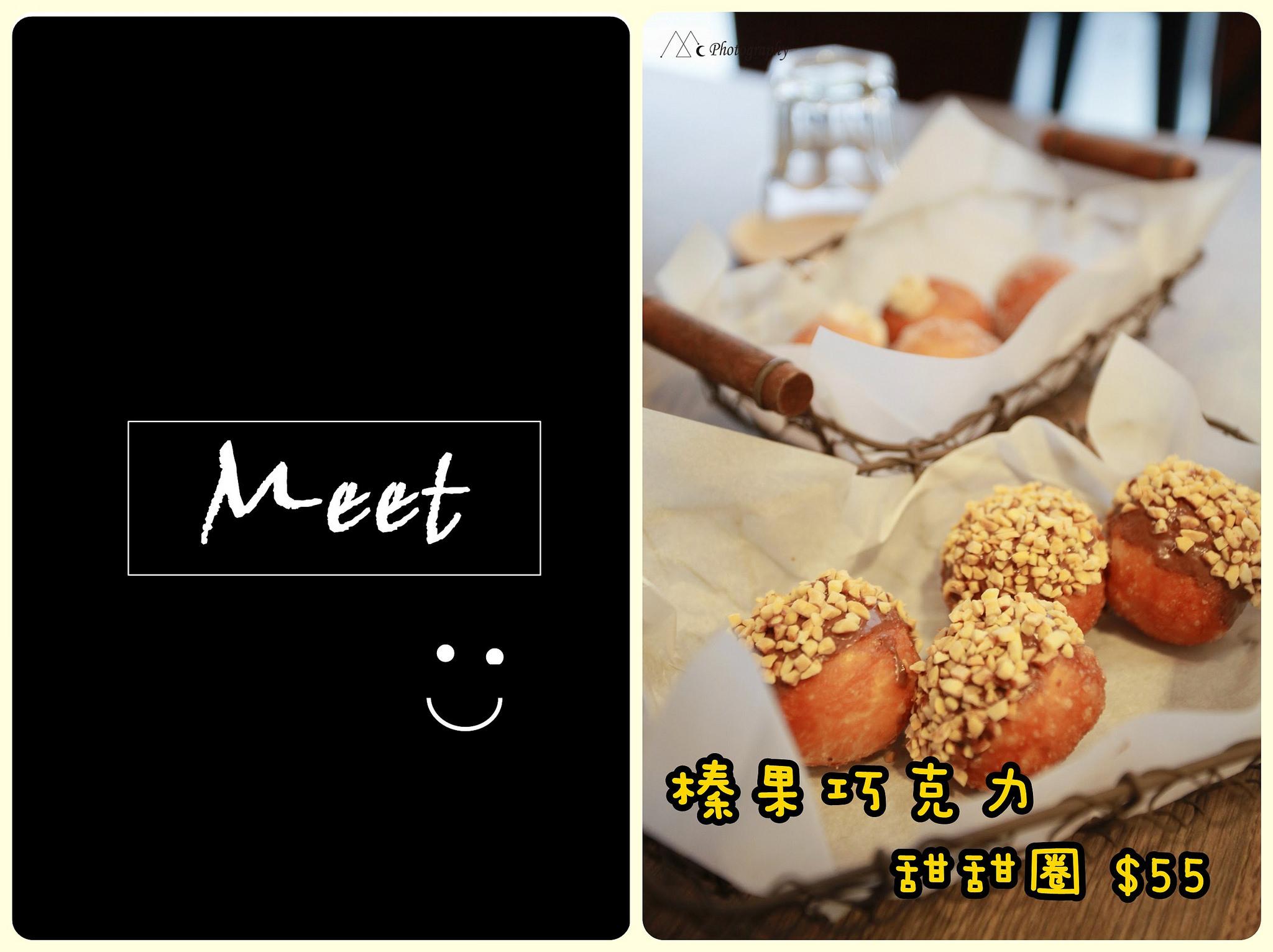 meet甜甜圈-榛果巧克力
