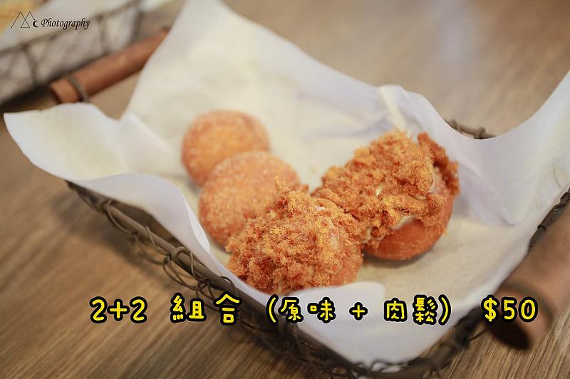 meet甜甜圈-肉鬆