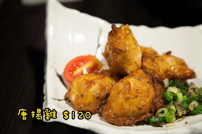 三友拉麵 唐揚雞