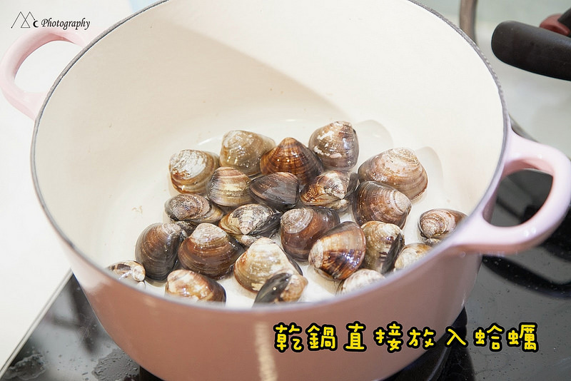 cook clams