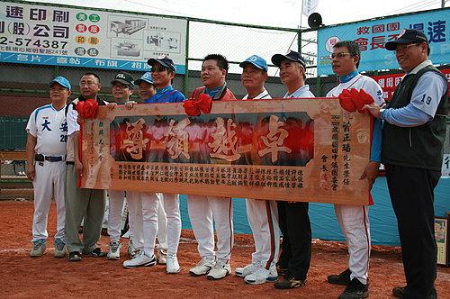2008田中團委會「會長盃」開幕