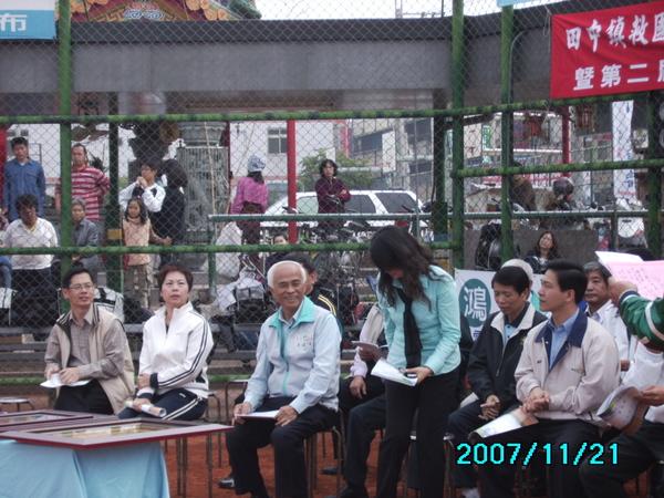 田中團委會「會長盃」開幕花絮