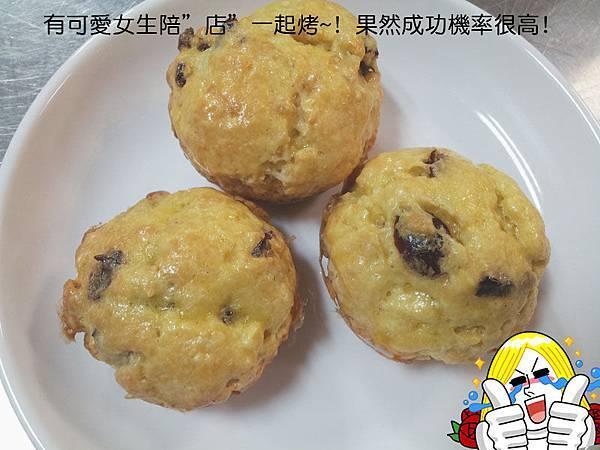 禪心茶香咖啡館的scone司康_只送不賣