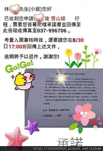 11039869_10153553682859709_8068162770835385767_n.jpg