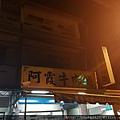 IMG_20171001_183502.jpg