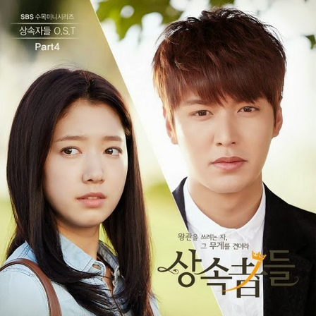 the heritors ost.bmp