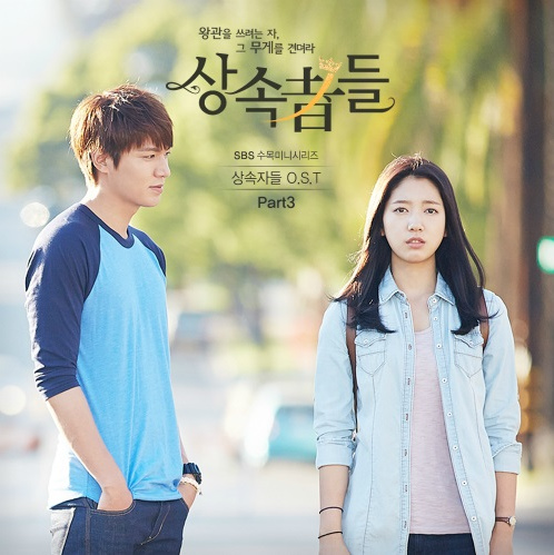 the heritors ost2.bmp