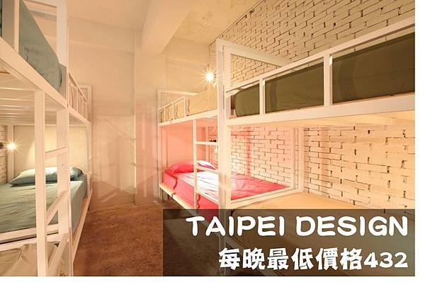 TAIPEI DESIGN_00.jpg