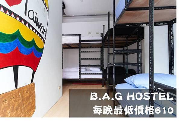 B.A.G HOSTEL_0.jpg