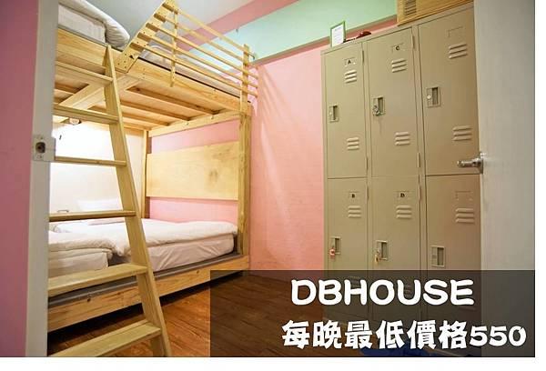 DBHOUSE_0.jpg