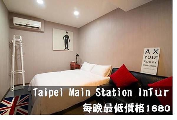 Taipei Main Station[門]InTür_0.jpg
