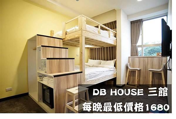 DBHOUSE三館_0.jpg
