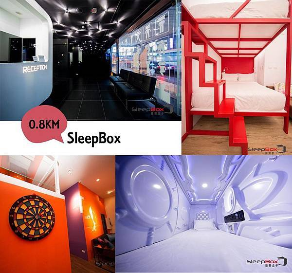 sleepbox.jpg