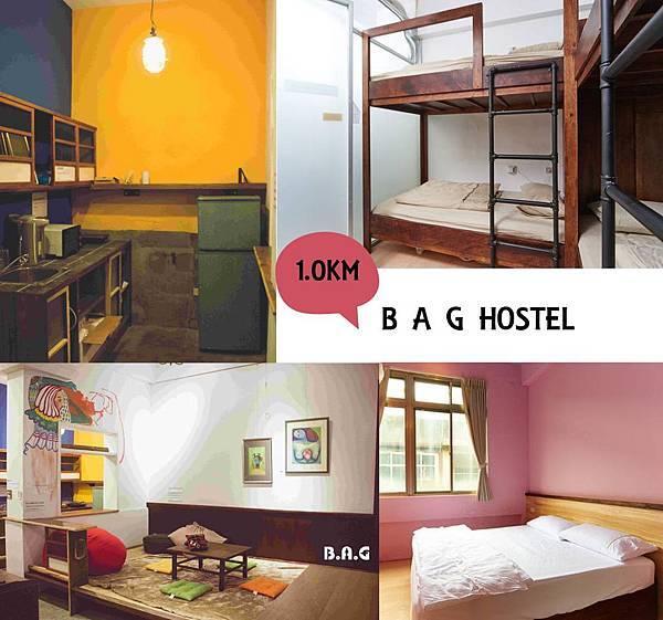 BAG hostel.jpg