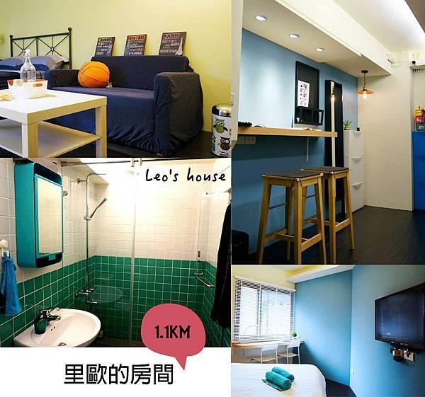 里歐的房間.jpg
