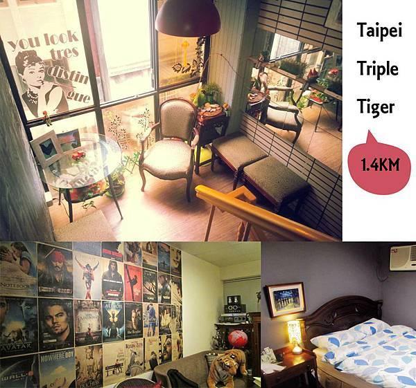 TaipeiTripleTiger.jpg