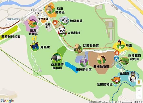 園區www.zoo.gov.tw.jpg