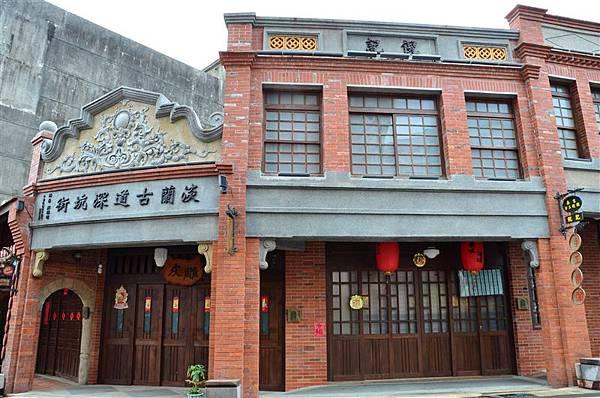 深坑老街tour.ntpc.gov.tw.jpg