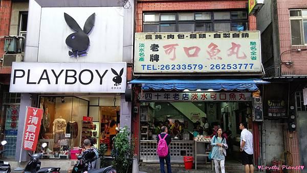 Taipei (42) Tamsui.jpg