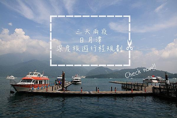 首圖_meitu_1.png